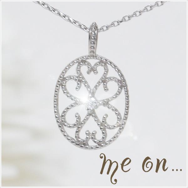 【送料無料】【me on...】K10ホワイトゴールド・天然ダイヤモンド・アンティークデザインネックレス【発送目安:2~3週間】【n】