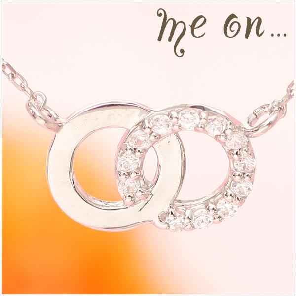 【送料無料】【me on...】K10ホワイトゴールド・天然ダイヤモンド・シンプルダブルリングモチーフネックレス【発送目安:2~3週間】【r】