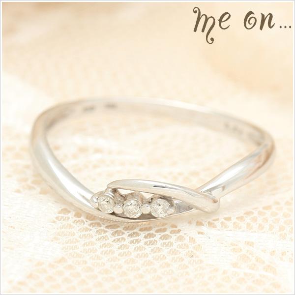 【送料無料】【me on...】ナイーブな曲線美のアームが華奢◆K10ホワイトゴールド(WG)シンプル・スリーストーン・天然ダイヤモンドリング【発送目安:2~3週間】【r】