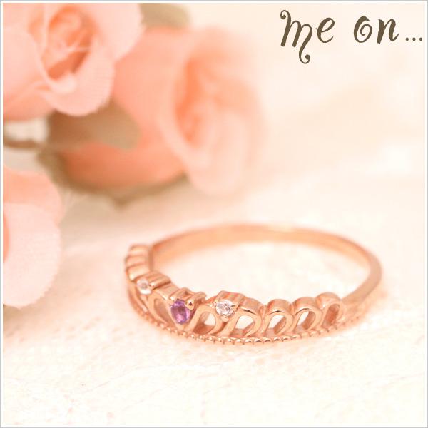 【送料無料】【me on...】アメジスト&天然ダイヤモンドK10ピンクゴールドピンキーリング【発送目安:2~3週間】【r】