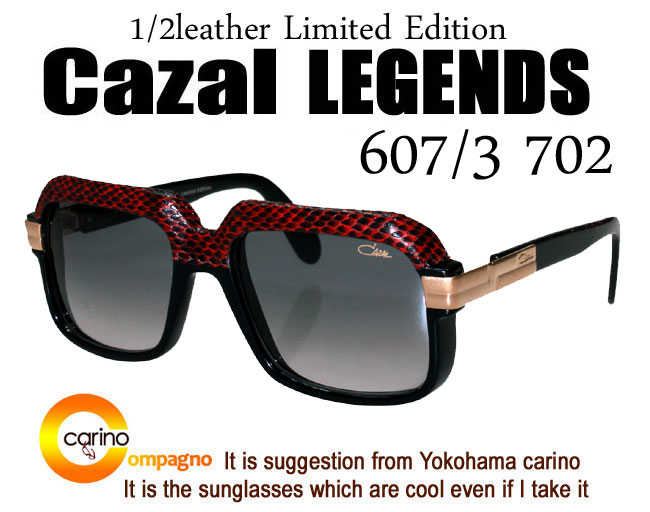 CAZAL607/3 702 LEGENDS 1/2 leather Limited Edition 카자르레젠즈 750개 한정품