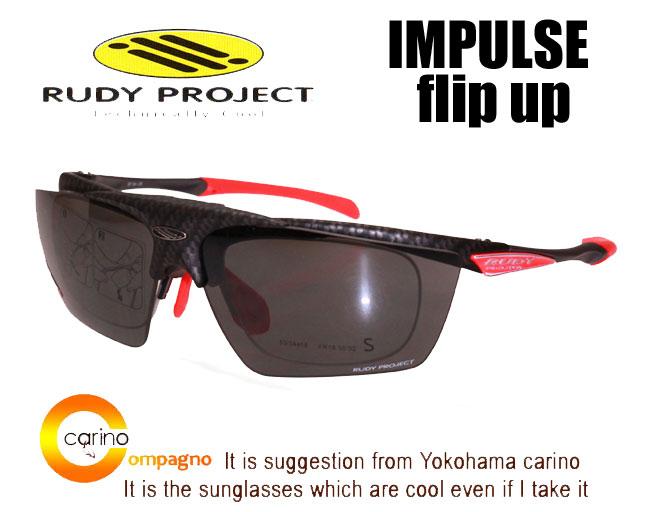 RudyProject IMPULSE FLIP UP【度付レンズ50%OFF】【送料無料】【偏光レンズ】ルディプロジェクト インパルス