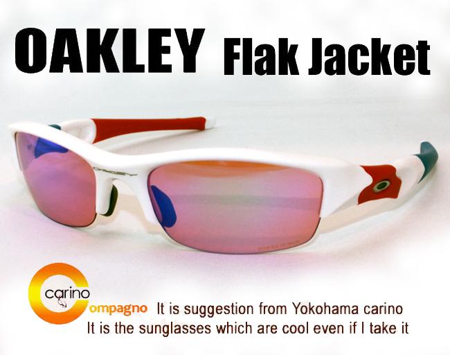 OAKLEY Flak JACKET Asia Fit オークリー フラックジャケット アジアフィット