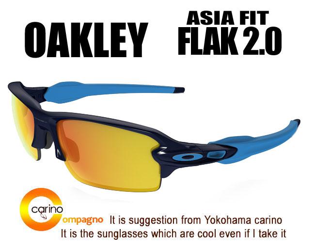 OAKLEY FLAK2.0 Asia Fit オークリー フラック2.0 アジアフィット