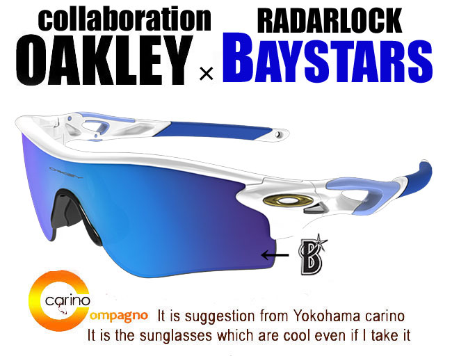 OAKLEY RadarLock Asia Fit collaboration YOKOHAMA BAYSTARS オークリー レーダーロック アジアフィット コラボ 横浜ベイスターズ