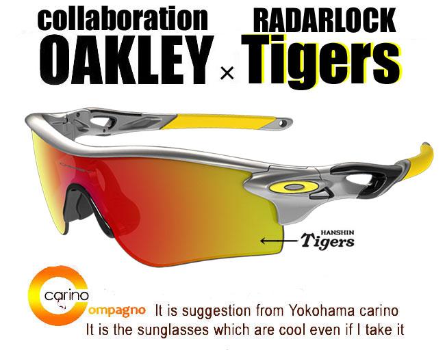 OAKLEY RadarLock Asia Fit collaboration HANSHIN TIGERS オークリー レーダーロック アジアフィット コラボ 阪神タイガース