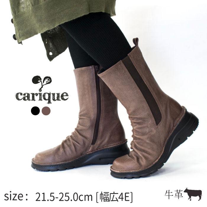 本革ブーツ レディース 幅広 コンフォート サイドゴア 厚底 軽量 疲れない 21.5cm 22cm 25cm 日本製 牛革 ワイズ4e 旅行 歩きやすい 外反母趾 おしゃれ Carique カリック 0121 size_2 size_5 wize 3e