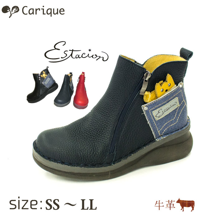 Estacion エスタシオン 靴 ショートブーツ レディース ダブルファスナー 犬 本革 3E相当 可愛い 痛くない 歩きやすい 旅行 サイズ交換送料無料 F3039