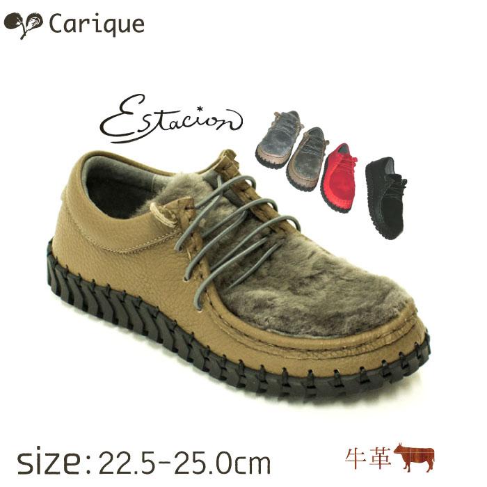 Estacion エスタシオン 靴 シューズ レディース ファー 本革 3E相当 可愛い 痛くない 歩きやすい 旅行 サイズ交換送料無料 XA618