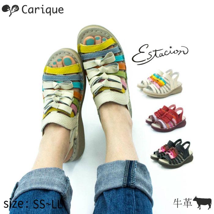 Estacion エスタシオン 靴 サンダル 新作 レザー リボン カラフル コンフォート 可愛い 痛くない 歩きやすい サイズ交換送料無料サービス F3038