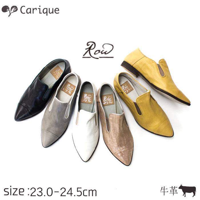 「 Row 」カジュアルシューズ スリッポン レディース 本革 ぺたんこ 靴 フラット ポインテッドトゥ シンプル 日本製 1505 22.5cm