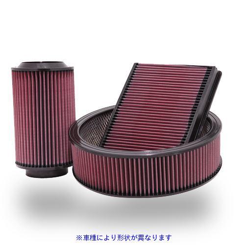 K/&N 33-2998 Replacement Air Filter