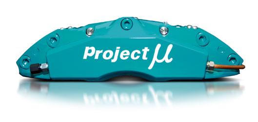 【ラッキーシール対応】【Project μ/プロジェクト・ミュー】 フォージド スポーツキャリパー フォーピストンズ×フォーパッズ スリム FS44S-L101/L101B