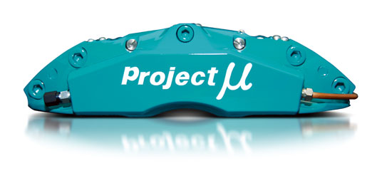 【Project μ/プロジェクト・ミュー】 フォージド スポーツキャリパー フォーピストンズ×フォーパッズ FS44-T131A-T131B