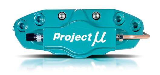 【Project μ/プロジェクト・ミュー】 フォージド スポーツキャリパー ツーピストンズ リア FS2A-F204R