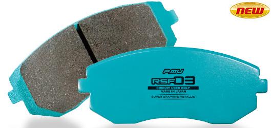 【ラッキーシール対応】【Project μ/プロジェクト・ミュー】 ブレーキパッドRSF 03 (アールエスエフ ゼロスリー) フロント 一台分 F139