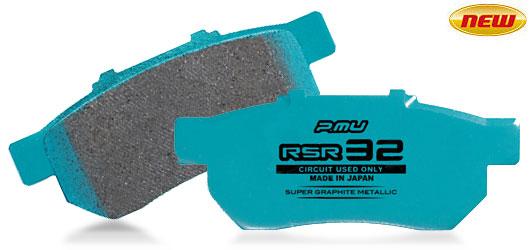 【Project μ/プロジェクト・ミュー】 ブレーキパッドRSR 32 (アールエスアール スリーツー) リア 一台分 R388