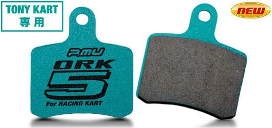 【Project μ/プロジェクト・ミュー】 ORK5 for TONY KART BSM-MiniD 品番:KT1015-155