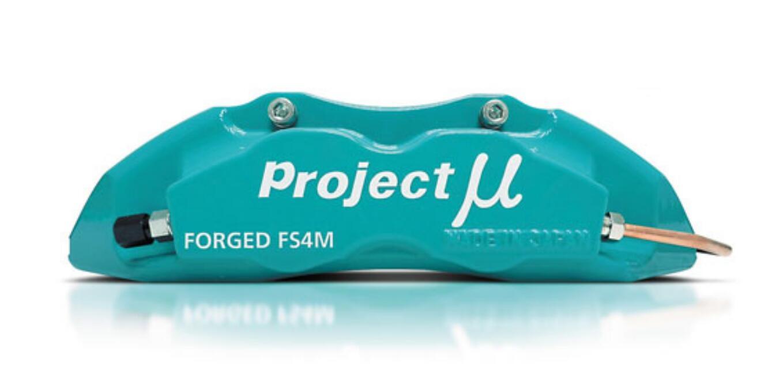 新発売!【Project μ/プロジェクト・ミュー】 FORGED STREET CALIPER 4pistons x 2Pads FS4M (フォージド ストリートキャリパー フォーピストンズ×ツーパッズ FS4M) 2pcs ローター仕様 FS4M-T106GP