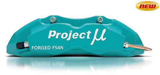 新発売!【Project μ/プロジェクト・ミュー】 フォージドストリートキャリパー フォーピストンズツーパッズ フロント FS4N [FORGED SPORTS CALIPER 4Pistons x 2Pads FRONT FS4N]FS4N-Z102GP