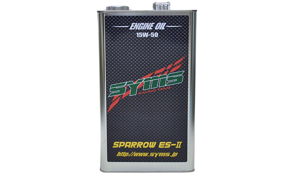 【ラッキーシール対応】【SYMS/シムス】エンジンオイル スパローES2 15Wー50 5L Y100099009