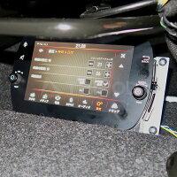 【TRIPOD/トライポッド】F7-NK-OP1 FIAT500 / ABARTH595 純正7インチ Uconnect移設キット (F500-05BK-CAND・F500-06BE/BK-CANのオプション