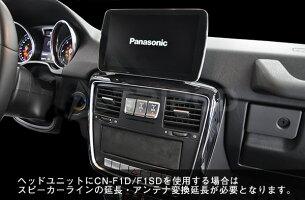 代引き・後払い不可【TRIPOD/トライポッド】【BP-MBPF1】Mercedes-Benz/メルセデス・ベンツ G350d Professional用 パナソニック F1シリーズ専用取付キット