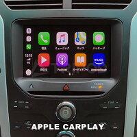 【TRIPOD/トライポッド】【FO-SYNC2-CP】フォード シンク2 エクスプローラー Apple CarPlay AVインターフェース タッチ操作で使用可能