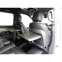 【TRIPOD/トライポッド】【BP-MBBT】メルセデス・ベンツ/Mercedes-Benz Vクラス V447 バックレストテーブル左右セット
