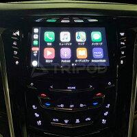 【TRIPOD/トライポッド】【GM-CUE-CP】キャデラック エスカレード XTS Apple CarPlay AVインターフェースタッチ操作で使用可能
