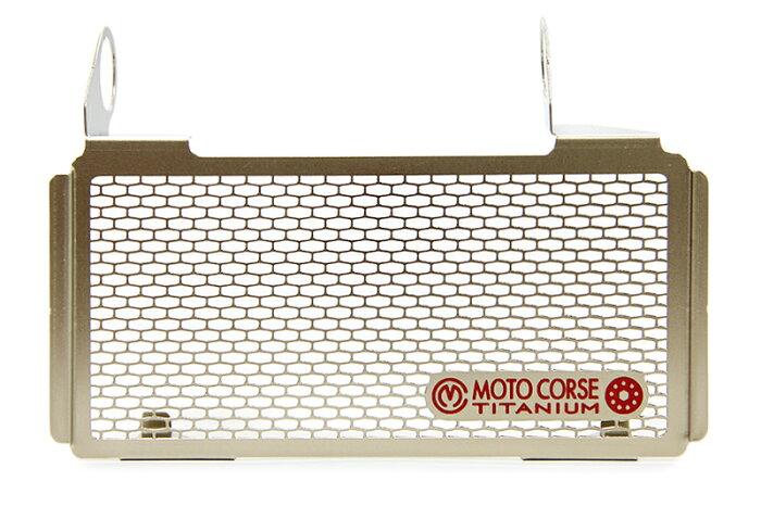 【MOTO CORSE/モトコルセ】チタニウム プロテクションスクリーン オイルクーラー for ドゥカティ ハイパーモタード 939 (2016-2019)/ ハイパーモタード 950 MCTP0057