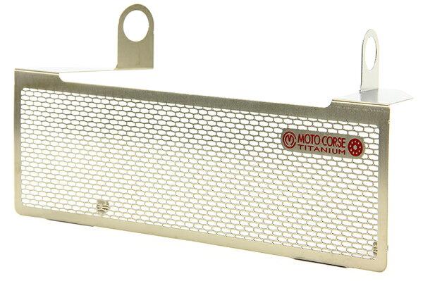 【MOTO CORSE/モトコルセ】チタニウム プロテクションスクリーン オイルクーラー for MVアグスタ MCTP0044