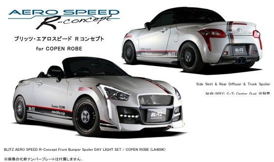 【BLITZ/ブリッツ】エアロスピード RコンセプトAERO SPEED R-concept トランクスポイラー [COPEN LA400K]  60186