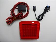 【ラッキーシール対応】【BLITZ/ブリッツ】LED Rear Fog Kit 60189
