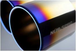 激安通販 き C-HR]、自動車工場 63540V、ショップ様への発送となります(沖縄・離島を除く)【BLITZ/ブリッツ VSR】EX-SYSTEM [エキゾーストシステム/マフラー] NUR-SPEC VSRニュルスペック VSR [TOYOTA C-HR] 63540V, オブセマチ:d7a500c9 --- mail.galyaszferenc.eu