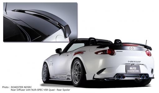 受注生産、予約販売受付中!【BLITZ/ブリッツ】エアロスピード RコンセプトAERO SPEED R-concept リアディフューザーFRP未塗装 [ROADSTER ND5RC, ROADSTER RF NDERC]  60236