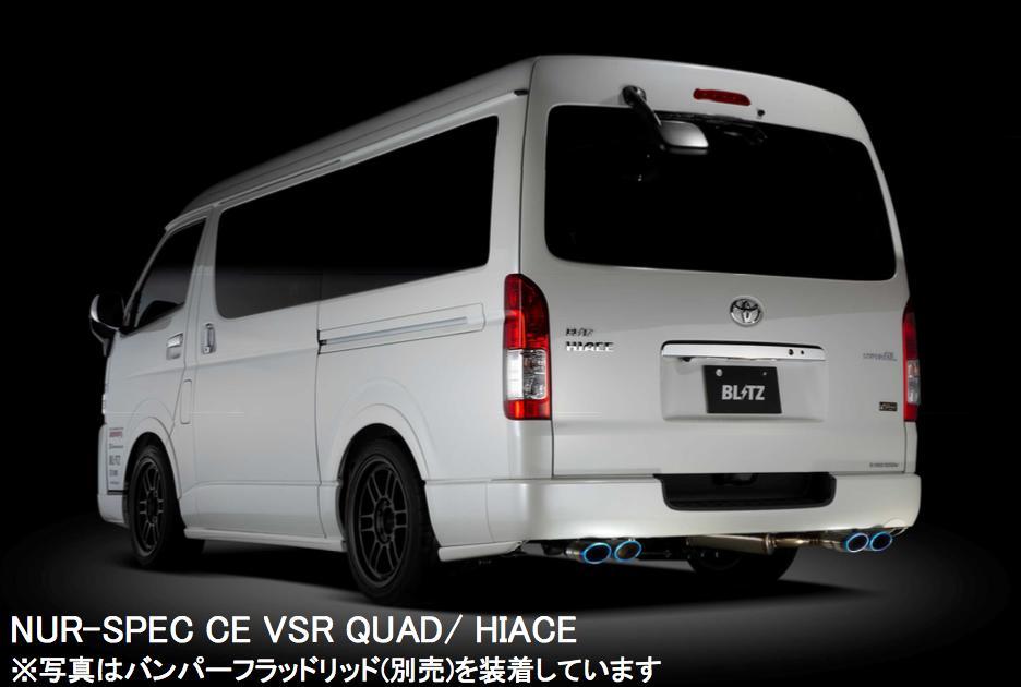 新発売!代引き不可、自動車工場、ショップ様への発送となります(沖縄・離島を除く)【BLITZ/ブリッツ】EX-SYSTEM [エキゾーストシステム/マフラー] NUR-SPEC CUSTOM EDITION VSR QUAD チタンカラー [ハイエース2.7L TRH211V、TRH214K] 63555V
