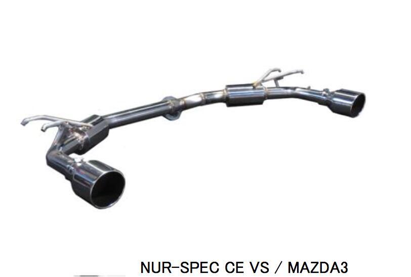 新発売!代引き不可、自動車工場、ショップ様への発送となります(沖縄・離島を除く)【BLITZ/ブリッツ】EX-SYSTEM [エキゾーストシステム/マフラー] NUR-SPEC CUSTOM EDITION CR styleD カーボンレッド [MAZDA3 BP8P] 63186C