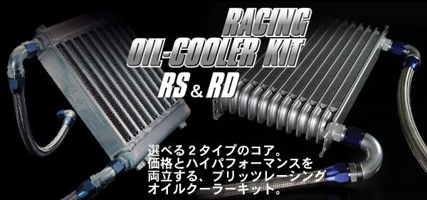 【ラッキーシール対応】【BLITZ/ブリッツ】オイルクーラー用ホース GB0721-10