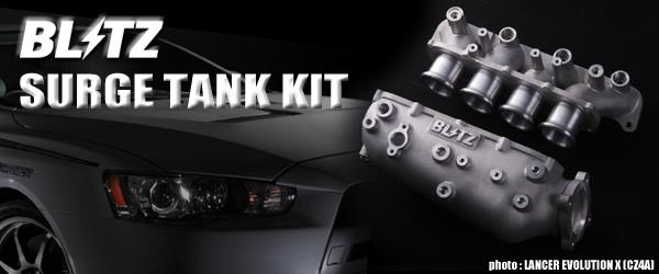 【ラッキーシール対応】【BLITZ/ブリッツ】サージタンクキットSURGE TANK KIT [LANCER EVO X CZ4A] SURGETANK-10220