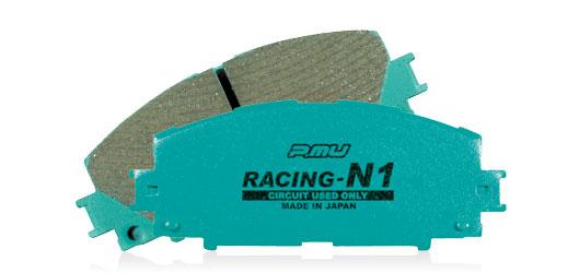 【ラッキーシール対応】【Project μ/プロジェクト・ミュー】 p.muRACING-N1 / N+ ブレーキパッド フロント 一台分 F398