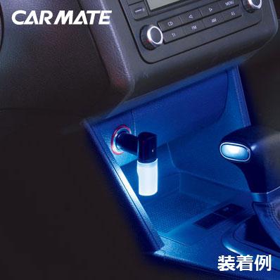 Cigar Lighter Socket LED Lamp Carmate CZ330 LED Light Plug Type Blue Interior  Lights LED Lights Blue LED Car Lights Car Life Institute Car Supplies Handy