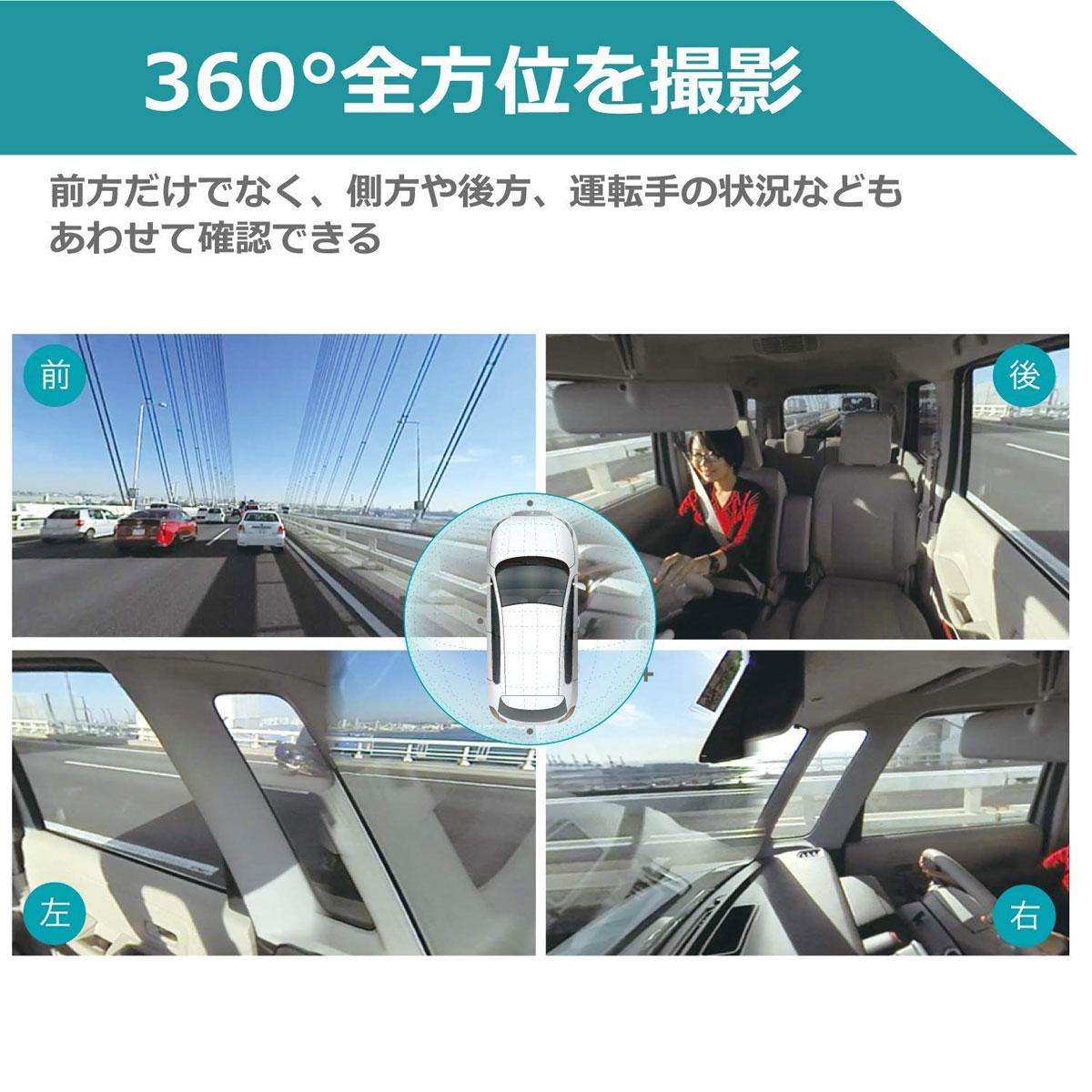 d'Action ダクション 360S DC5000