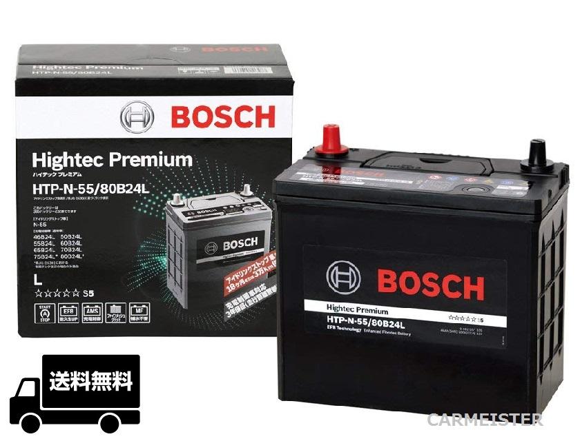 カオス80B24Lを超えた超大容量 ボッシュ ハイテックプレミアム HTP 80B24L 高性能 バッテリー BOSCH 国産車用 互換 B24L