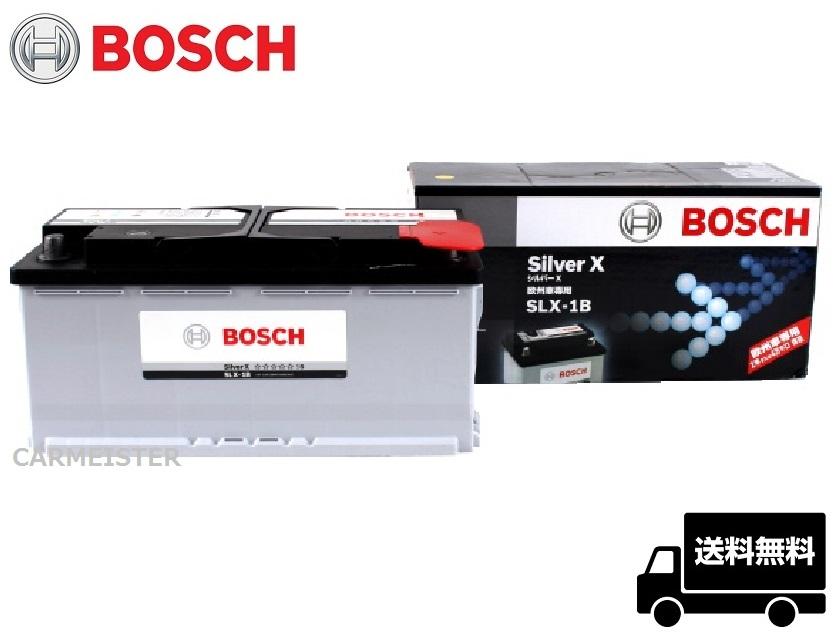 SLX-1B BOSCH ボッシュ シルバーバッテリー BMW 5シリーズ 6シリーズ 7シリーズ X5