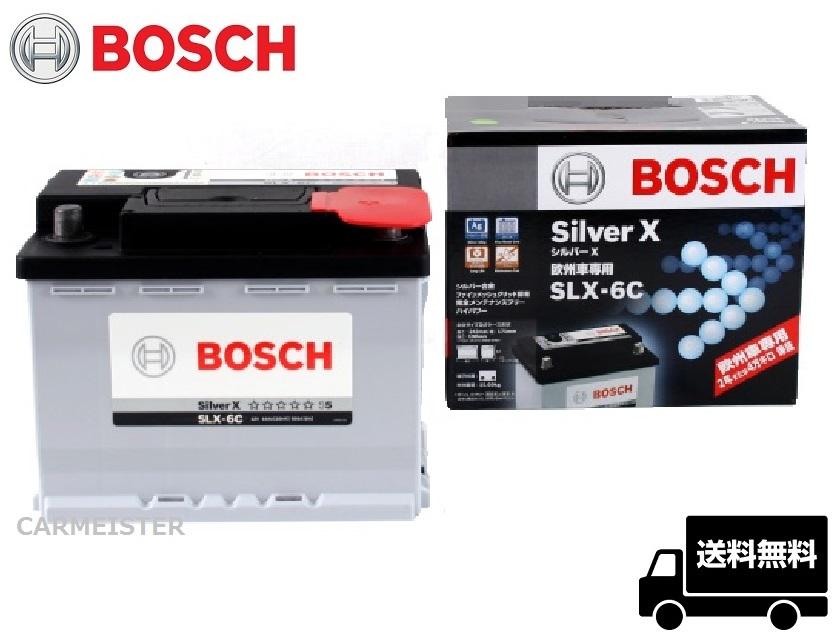 互換:SL-6C PSIN-6C 56219 20-60 EPS62 EPX62 L62 XC04 562-019-048 SLX-6C BOSCH ボッシュ シルバーバッテリー BMW 1シリーズ E82 E87 E88