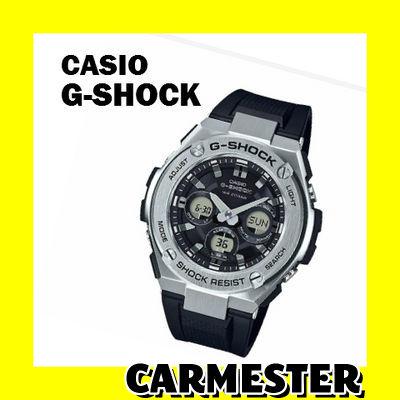 カシオ 腕時計 Casio G-Shock GST-S310-1A【送料込】