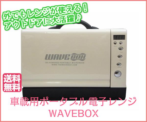 【グローブ】電熱ウェア総合12【ソックス】 YouTube動画>2本 ->画像>15枚