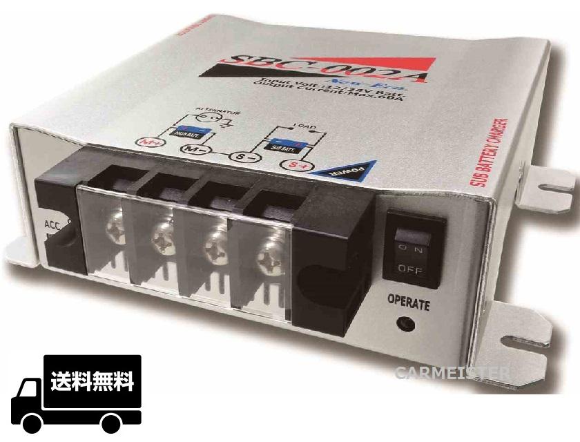ニューエラー New-Era サブバッテリーチャージャー 12V/24V SBC-001B