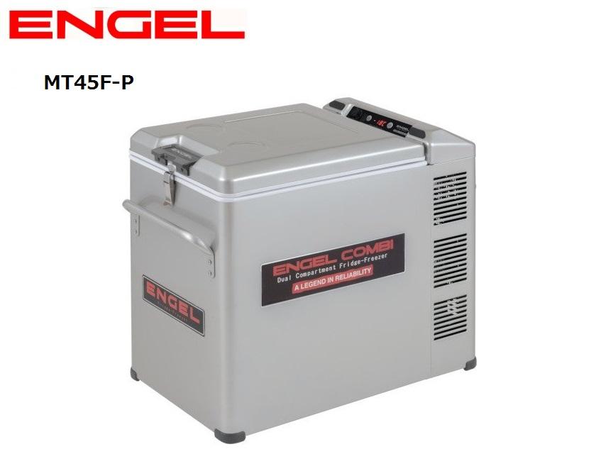2018年モデル デジタル温度表示 エンゲル冷凍冷蔵庫 ポータブルMシリーズ DC/AC両電源 容量40L MT45F-P